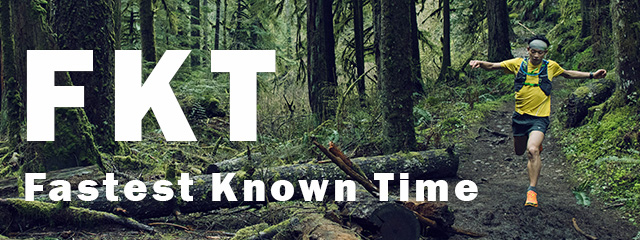 Fastest Known Time - FKT - logo